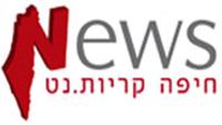 ניוז חיפה והקריות
