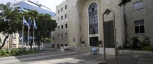 """""""בפעם הבאה נקיים למפעל שימוע ונדקדק על קוצו של יוד כך שייסגר"""", צילום: עיריית חיפה"""