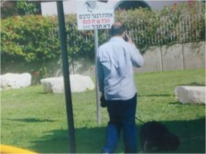 """""""אי איסוף צואת כלבים הוא עבירה על החוק ומהווה סכנה לציבור"""". צילום:  עיריית ק. מוצקין"""
