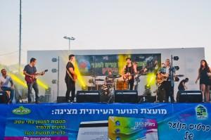 אירוע הנוער. גם גיא ויהל היו שם. צילום: בוריס צ'רניאקוב