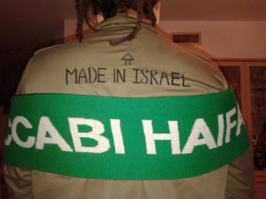 """עידן צדוק.""""אני וחבריי מתכוונים להגיע לכל שאר המשחקים עם דגלי ישראל, אני שייך ליציע הזה לא פחות מהם"""". צילום: אלבום פרטי"""