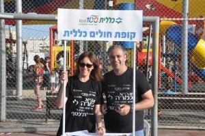 דוכן כללית. אירוע בנווה דוד בחיפה. צילום: דוברות כללית