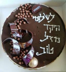 העוגה של שמו. קוריאט בהיכל התיאטרון במוצקין.