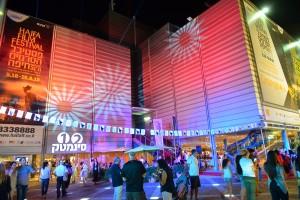 פסטיבל הסרטים אשתקד. הפסטיבל השנה יהיה מגוון, חדשני, מקורי וגדול יותר. צילום: דוברות עיריית חיפה