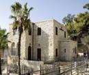 מוזיאון הרמן שטרוק חיפה צילום שחר עמית כץ