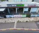 מרכז מכירות של חברת גרינברג שניאור במרכז הכרמל - צילום יחצ