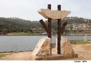 סימפוזיון הבינלאומי לפיסול באבן צילום סיון פרג