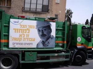 """""""עיריית חיפה פועלת בכל המישורים ובכל האמצעים העומדים לרשותה כדי לשפר את איכות הסביבה לתושביה"""""""