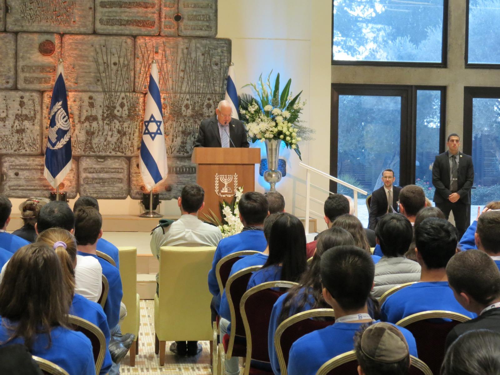 הטקס בבית הנשיא. צילום: יחסי ציבור טינטק