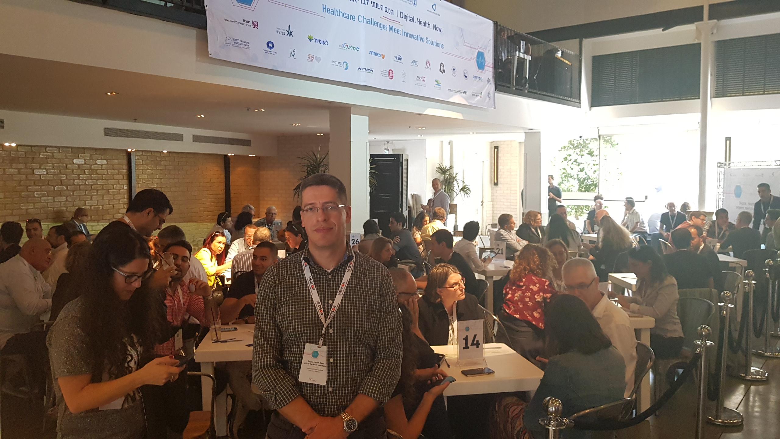 בצילום – כרמל בכנס הארצי לחדשנות –צילום אלי דדון
